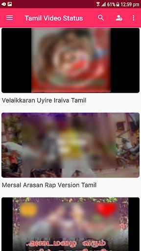 Tamil Video Status Songs for WhatsApp 9.0 screenshots 1