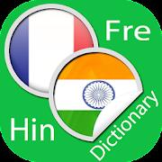 French Hindi Dictionary