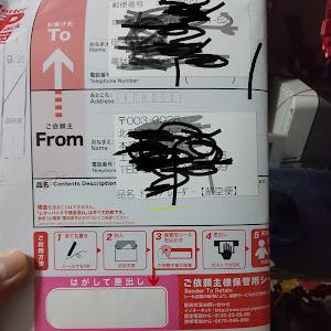 タントカスタム L350S のカスタム事例画像 七左衛門@越谷ベースさんの2019年10月01日21:44の投稿
