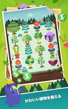 Pocket Plants - ウォーキング ゲーム、万歩計 ゲーム、歩数計 ゲームのおすすめ画像5