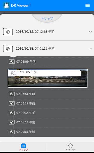 DR Viewer I 1.0.1 Windows u7528 1