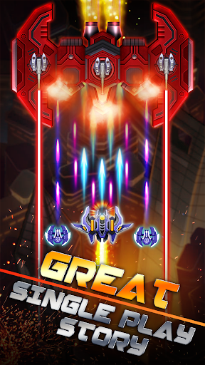 Galaxy War - Space Shooter, Phoenix Alien Shoot 1.6 screenshots 1