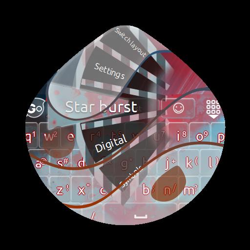 スターバーストSutābāsuto GO Keyboard 個人化 LOGO-玩APPs