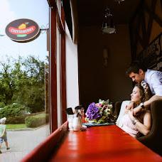 Wedding photographer Yuliya Zalesnaya (Zalesnaya). Photo of 03.07.2014