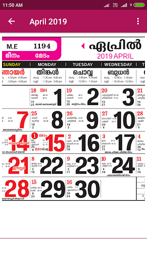 75656c1d528 മലയാളം കലണ്ടർ 2019 - Malayalam Calendar 2019 by supersongs (Google Play