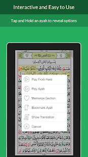 Quran 16 Line- screenshot thumbnail