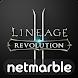 リネージュ2 レボリューション - Androidアプリ