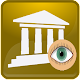 Test Oftalmologia Download for PC Windows 10/8/7