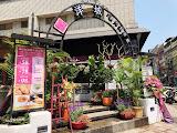洋城義大利餐廳 慶城店