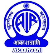 Akashvani (All India Radio)