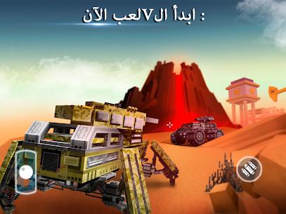 Blocky Cars Online 6