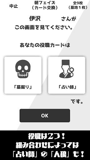 u30cfu30fcu30d5u4ebau72fcu300cu77edu6642u9593uff06u5c11u4ebau6570u3067u904au3076u4ebau72fcu30b2u30fcu30e0u300d screenshots 2