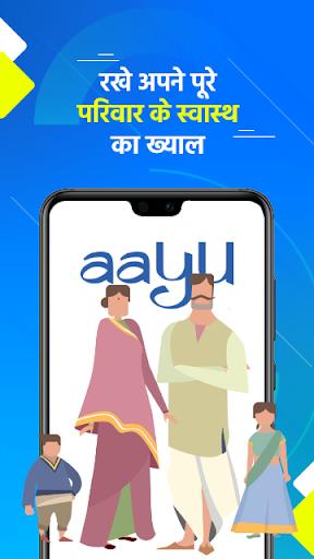 Aayu | Consult Doctors and Order Medicines Online screenshot 7