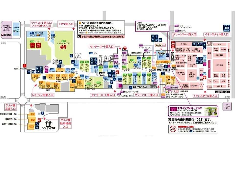 A021.【天童】1階フロアガイド 170110版.jpg