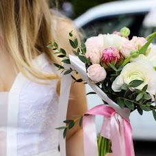 Wedding photographer Marta Kichura (martakichura). Photo of 10.05.2018