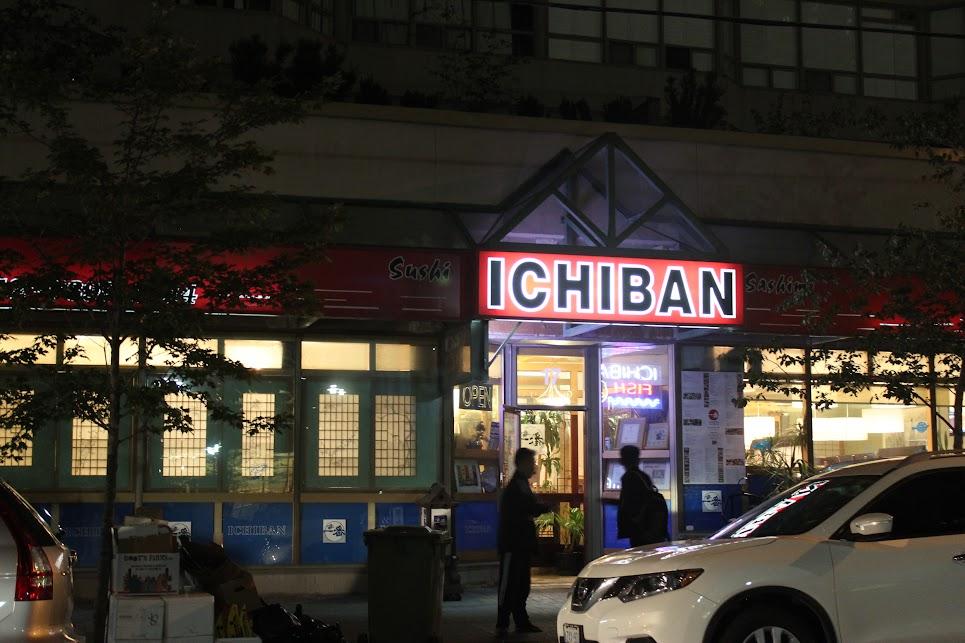 Ichiban Fish House Front