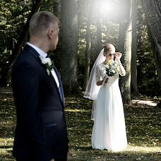 Wedding photographer Ri Photography (RIphotography). Photo of 13.09.2018