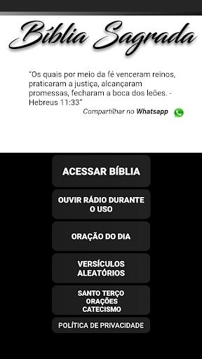 Bu00edblia Sagrada Catu00f3lica com Palavra Diu00e1ria Gru00e1tis 36.0 screenshots 1