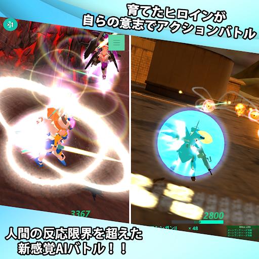エレクトリアコード ElectriarCode ~新感覚フルオートAIアクションバトル~ apktreat screenshots 1