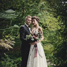 Wedding photographer Aleksey Polischuk (polialeksius). Photo of 15.11.2015