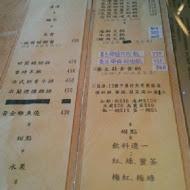 台南未央歌民歌餐廳