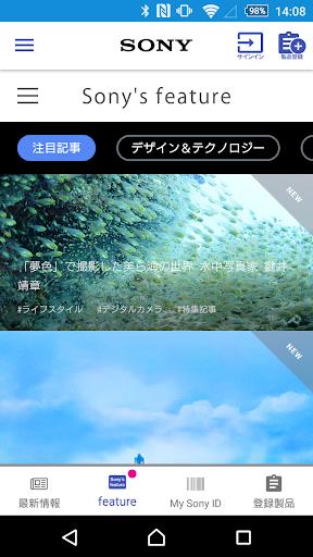 My Sonyu30a2u30d7u30ea 1.4.0 Windows u7528 2