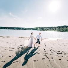 Wedding photographer Svetlana Ivankova (SvetikLana). Photo of 03.10.2016