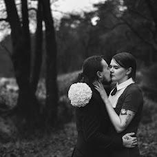 Wedding photographer Alina Borisova (abphotographer). Photo of 01.12.2015
