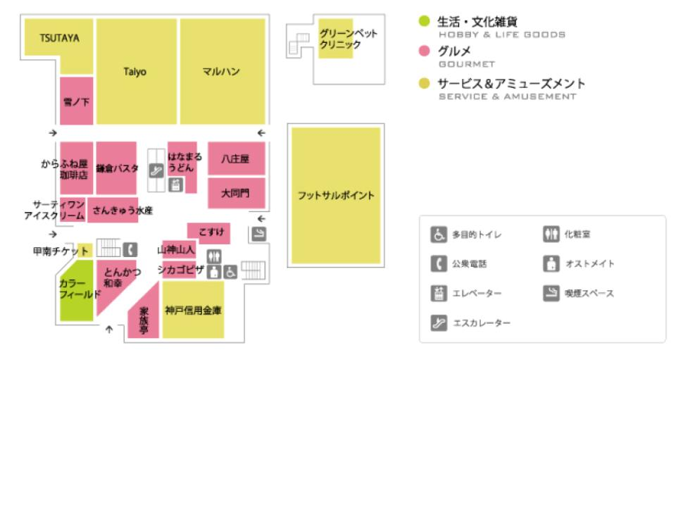 B039.【プレンティ】専門店二番館1Fフロアガイド170602版.jpg