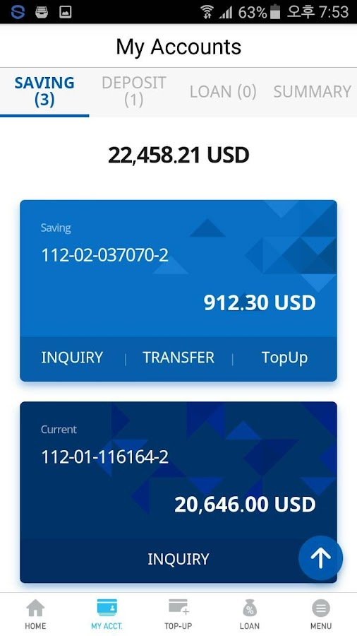 PPCBank Mobile Banking- screenshot