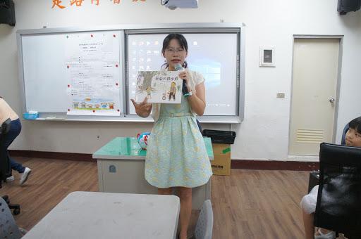 1080803代間教育-祖孫夏令營