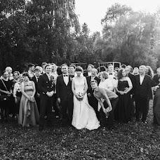 Vestuvių fotografas Aleksandr Saribekyan (alexsaribekyan). Nuotrauka 01.11.2019