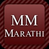 Latest Marathi ringtones
