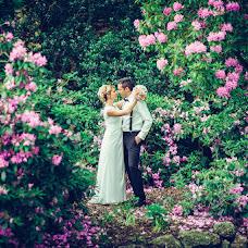 Wedding photographer Hannes Höchsmann (hannes). Photo of 07.09.2016