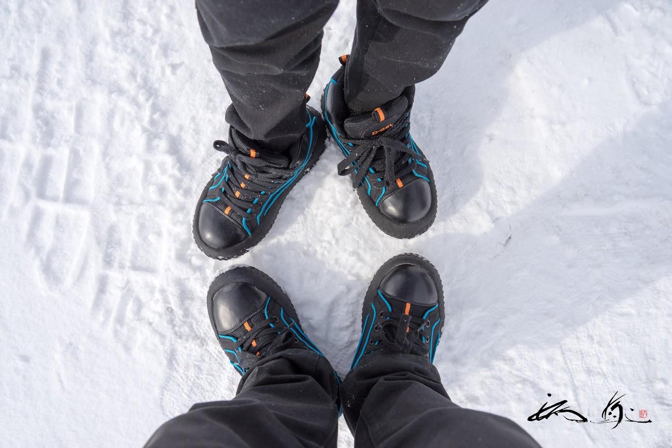 ブルームボールシューズBroomball Shoes