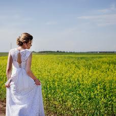 Wedding photographer Elena Ugodina (UgodinaElen). Photo of 01.03.2018