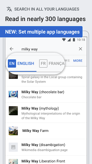 Wikipedia screenshot for Android
