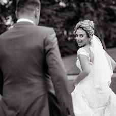 Wedding photographer Natalya Savtyra (owlgirl). Photo of 15.08.2018
