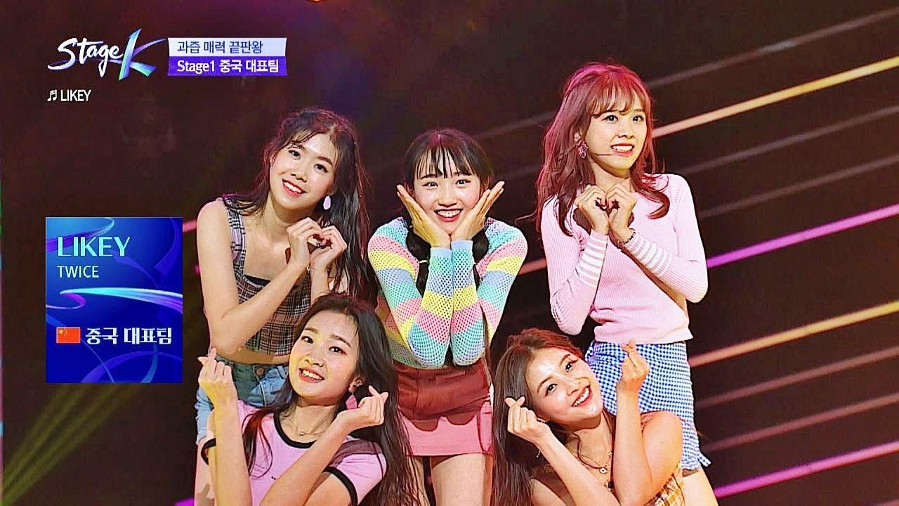 Stage K Twice Performance
