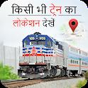 Train Online Service - Train PNR Status, Track icon