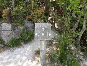 観音山遊歩道で三岳寺へ