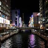 Osaka river in Osaka, Osaka, Japan