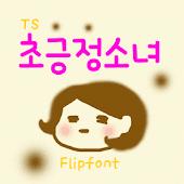 TSpositivegirl™ Flipfont