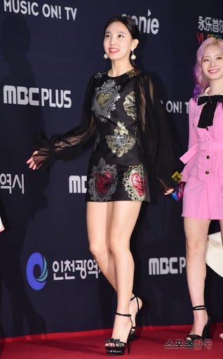 nayeon carpet 32