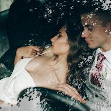 Wedding photographer Katya Chernyak (KatyaChernyak). Photo of 09.09.2018