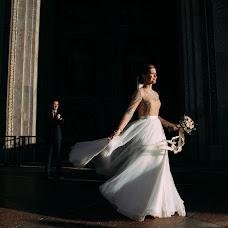 Wedding photographer Anya Agafonova (anya89). Photo of 05.11.2018