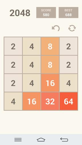 2048 3.31 screenshots 12