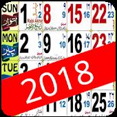 Tải Urdu Calendar 2018 miễn phí