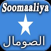 Taariikhda Soomaaliya - History of Somalia