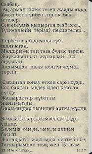 Мергүл Асылханова. Жүректегі Жарық - náhled
